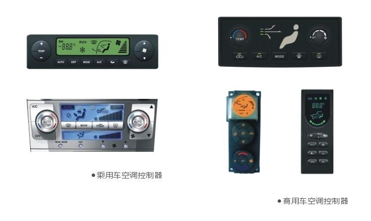 电动调节空调控制器